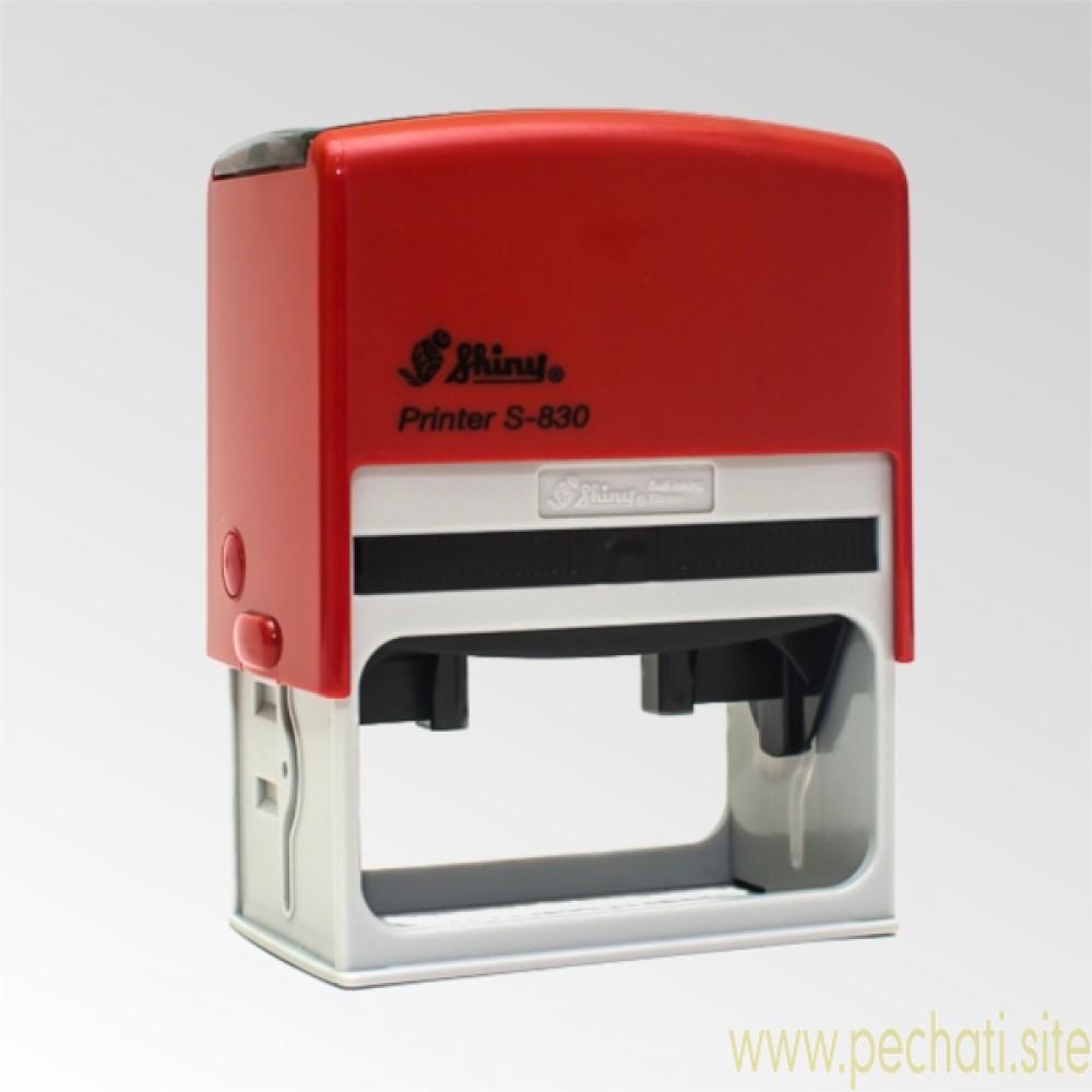 Printer Line S-830 (75x38mm)