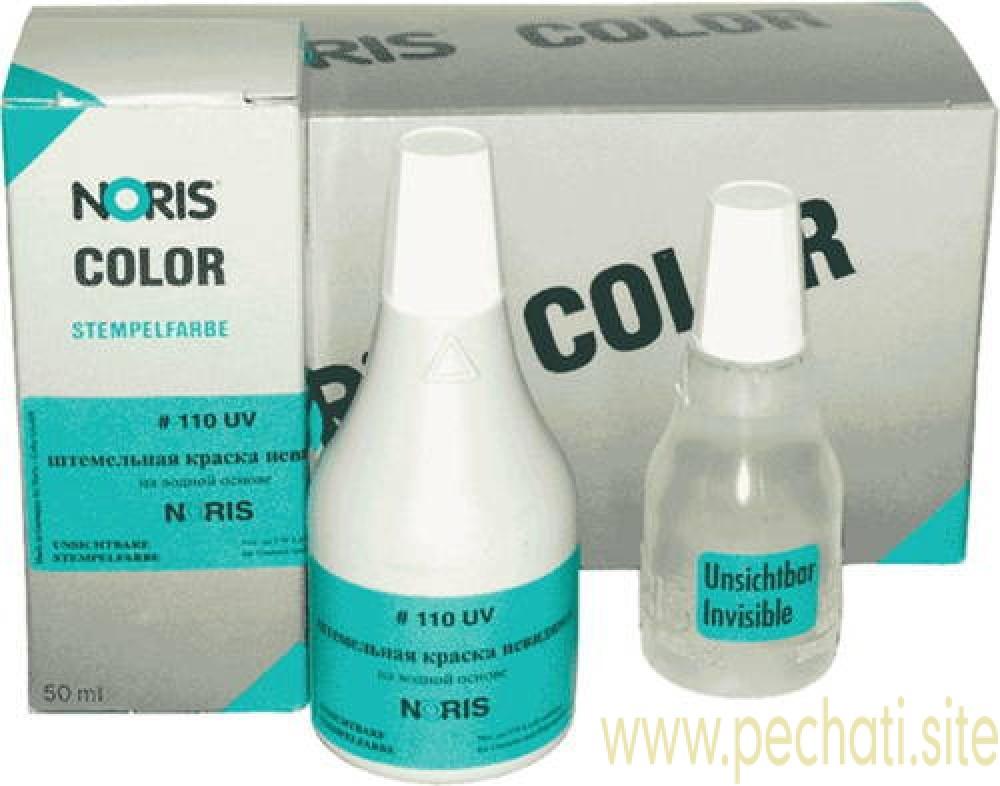 Краска NORIS 110 UVA (25 ml)