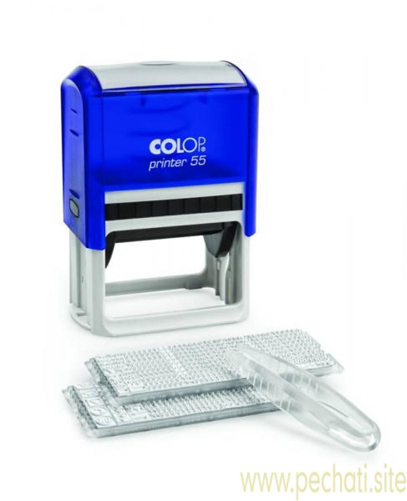Printer 55 Set-F* (40x60mm) - Штамп самонаборный.