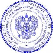 Клише печати по ГОСТ Р 51511-2001 (ГЕРБОВАЯ) d40-45mm