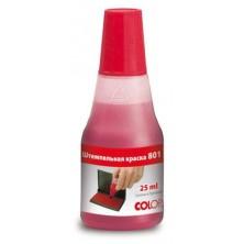 Краска штемпельная 801 (25ml) красная