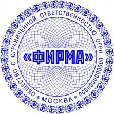 Клише печати новое d40mm (ДИЗАЙНЕРСКОЕ) (art. 00016)