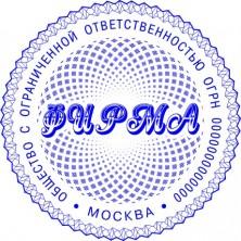 Клише печати новое d40mm (ДИЗАЙНЕРСКОЕ) (art. 00008)