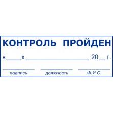 Клише штампа (23x59mm)